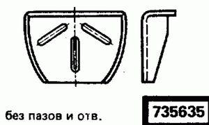 Код классификатора ЕСКД 735635