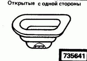 Код классификатора ЕСКД 735641