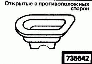 Код классификатора ЕСКД 735642