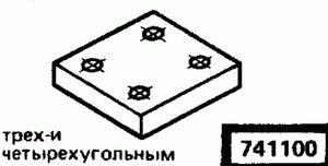 Код классификатора ЕСКД 7411