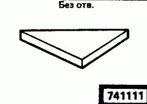 Код классификатора ЕСКД 741111