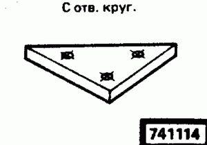 Код классификатора ЕСКД 741114