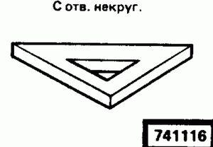 Код классификатора ЕСКД 741116