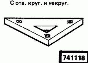 Код классификатора ЕСКД 741118