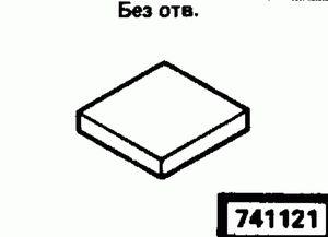 Код классификатора ЕСКД 741121