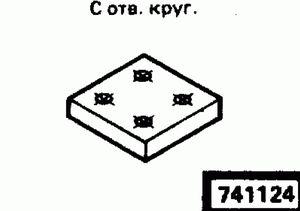 Код классификатора ЕСКД 741124