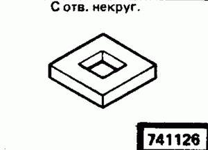 Код классификатора ЕСКД 741126