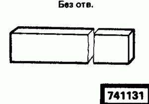 Код классификатора ЕСКД 741131
