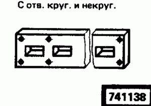 Код классификатора ЕСКД 741138
