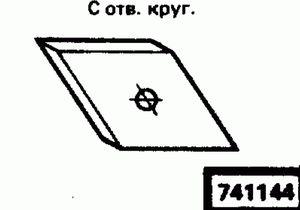 Код классификатора ЕСКД 741144