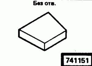��� �������������� ���� 741151