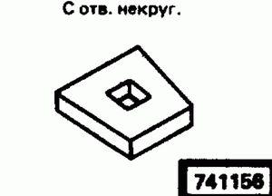 Код классификатора ЕСКД 741156