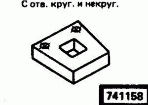 Код классификатора ЕСКД 741158