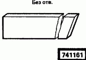 Код классификатора ЕСКД 741161
