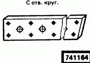 Код классификатора ЕСКД 741164