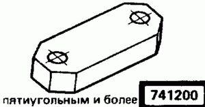 Код классификатора ЕСКД 7412