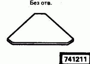Код классификатора ЕСКД 741211