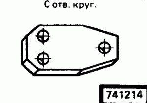 Код классификатора ЕСКД 741214