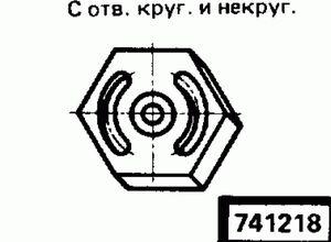Код классификатора ЕСКД 741218