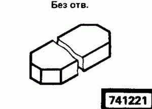 Код классификатора ЕСКД 741221