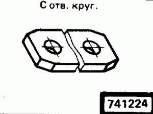 Код классификатора ЕСКД 741224