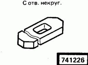 Код классификатора ЕСКД 741226