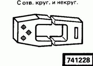 Код классификатора ЕСКД 741228