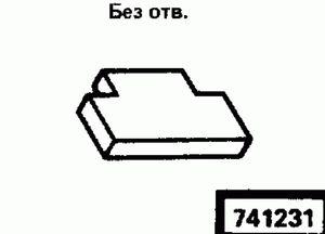 Код классификатора ЕСКД 741231