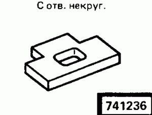 Код классификатора ЕСКД 741236