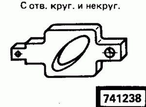 Код классификатора ЕСКД 741238