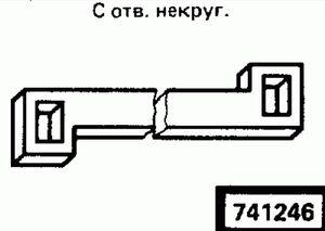 Код классификатора ЕСКД 741246