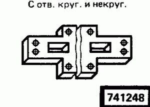 Код классификатора ЕСКД 741248