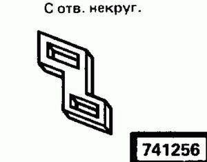 ��� �������������� ���� 741256