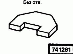 Код классификатора ЕСКД 741261