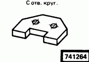Код классификатора ЕСКД 741264