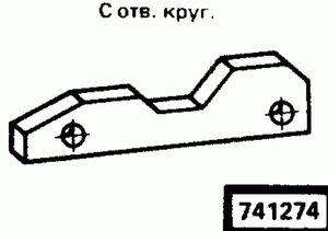 Код классификатора ЕСКД 741274