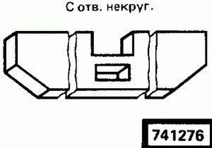 Код классификатора ЕСКД 741276