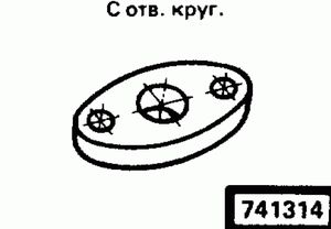 Код классификатора ЕСКД 741314