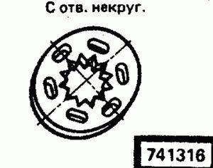 Код классификатора ЕСКД 741316