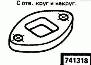 Код классификатора ЕСКД 741318
