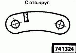 Код классификатора ЕСКД 741324