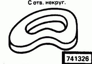 Код классификатора ЕСКД 741326