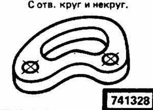 Код классификатора ЕСКД 741328