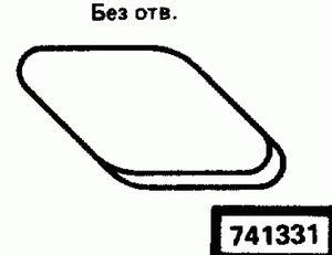 Код классификатора ЕСКД 741331
