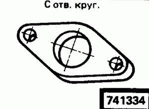 Код классификатора ЕСКД 741334