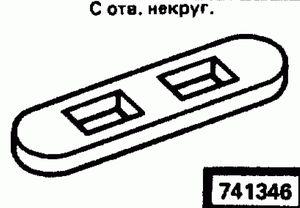 Код классификатора ЕСКД 741346