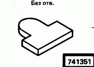 Код классификатора ЕСКД 741351