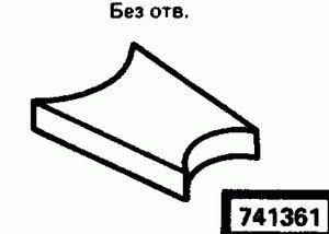 Код классификатора ЕСКД 741361
