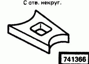Код классификатора ЕСКД 741366