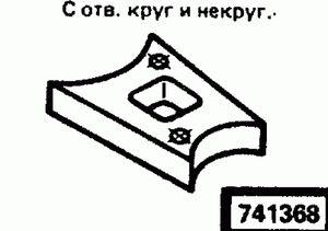 Код классификатора ЕСКД 741368